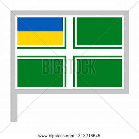 Sea Guard Ensign Of Ukraine Flag On Flagpole Icon, Vector Illustration.