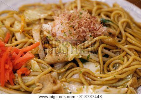 Closeup Stir Fried Yakisoba Japan Pork Noodle