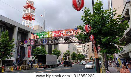 Iwate Prefecture, Japan - Aug 04 2017 : City View Of Morioka, During The Sansa Odori Festival