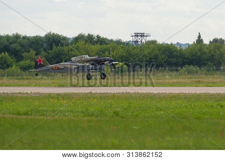 Zhukovsky, Russia - July 20, 2017: Soviet Attack Aircraft Of The Period Of The Great Patriotic War I