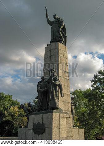 Monument To Bogdan Khmelnitsky. Monument To Bogdan Khmelnitsky.