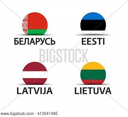 Belarus, Estonia, Latvia And Lithuania. Set Of Four Belarussian, Estonian, Latvian And Lithuanian St