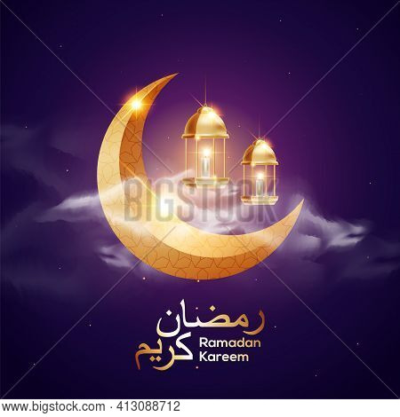 Vector Illustration Of A Lantern. The Muslim Feast Of The Holy Month Of Ramadan Kareem. Translation