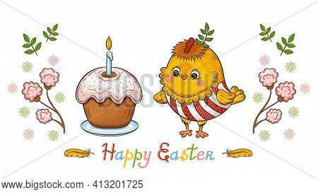 Easter Cake And Chick In Painted Egg Shell. Cute Cartoon Yellow Chicken With Sweet Decorated Pie. Fu