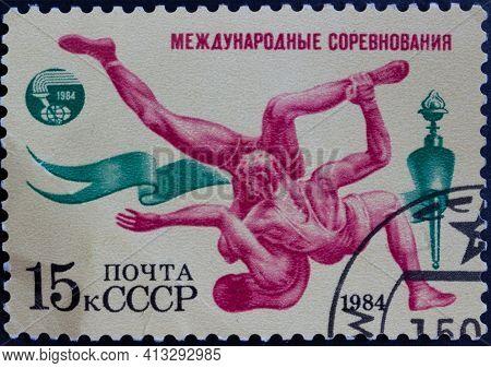 Ussr - Circa 1984: Postage Stamp 'freestyle Wrestling' Printed In Ussr. Series: 'international Sport