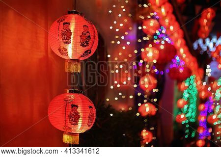 Chinese New Year Lanterns In China Town Area
