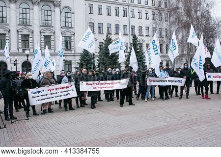 Dnipropetrovsk, Ukraine -03.19.2021: Entrepreneurs Gathered To Protest Against The Lockdown.