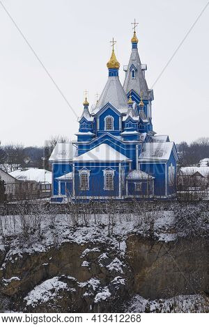 View On Ancient Ortodox Church Of Kosma And Demyan ( Saints Cosmas And Damian) On Rock, In The Snow.