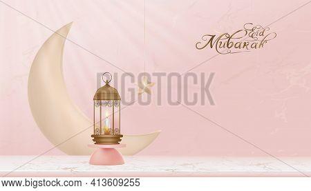 Islamic Podium With Pink Gold Crescent Moon, Traditional Islamic Lantern, Candles And Eid Mubarak Ca