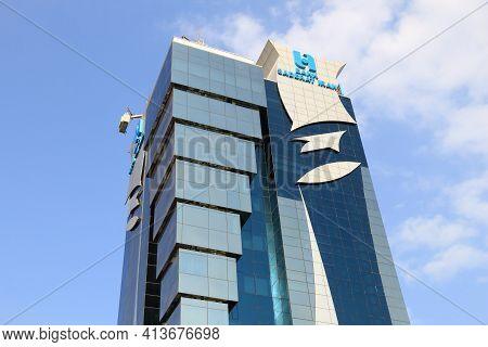 Dubai, Uae - December 9, 2017: Bank Saderat Iran In Dubai, Uae. Bank Saderat Is A Large Bank From Ir