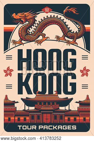 Hong Kong Travel And Sightseeing Tours, Asian City Landmarks, Vector Retro Poster. East Asia Travel