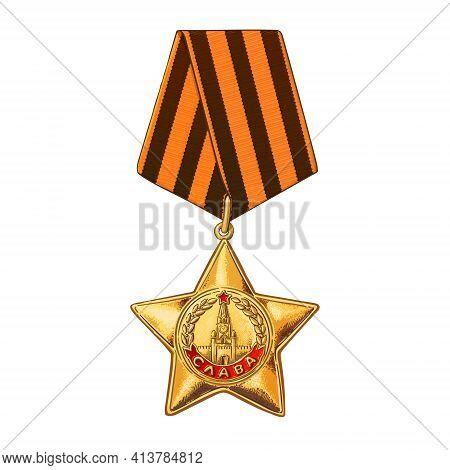 Happy Great Victory Day 9 May Illustration. Vector Illustration In Sketch Style. Military Order Of T