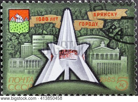 Ussr - Circa 1985: Postage Stamp 'mound Of Immortality' Printed In Ussr. Series: '1000 Years Of Brya