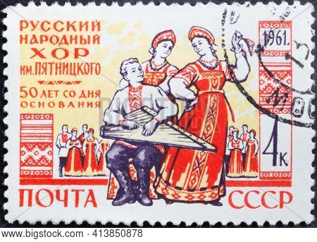 Ussr - Circa 1961: Postage Stamp 'choir Artists Group' Printed In Ussr. Series: '50th Anniversary Of