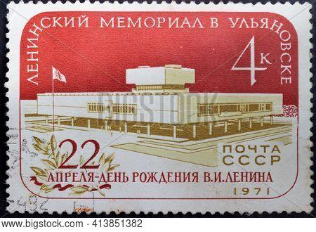 Ussr - Circa 1971: Postage Stamp 'memorial Building' Printed By Ussr. Series: 'lenin Memorial In Uly