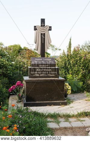 Russia, Crimea, Feodosia - September 18, 2020. Cross On The Territory Of The Church Of The Iveron Ic