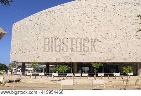 Alexandria - Egypt - October 08, 2020: Egypts Alexandria Library Exterior. Entrance Of The Great Lib