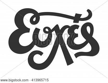 Greek Language Handwritten Brush Pen Cursive Calligraphy Lettering. Single Word In Greek Language Is