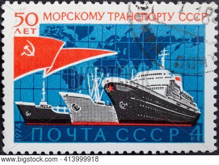 Ussr - Circa 1974: Postage Stamp 'marine Ships On The Background Of The Map Of The Globe' Printed In