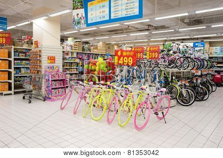 SHENZHEN, CHINA - JAN 22: Walmart shopping center interior in ShenZhen on January 22, 2015. Wal-Mart Stores is an American multinational retail corporation.