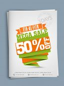 Muslim community festival Eid-Ul-Fitra celebrations with mega sale templates concept with 50% off. poster