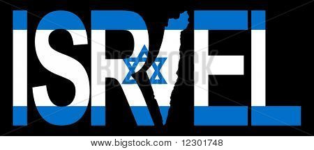 Israel text with map on Israeli flag illustration