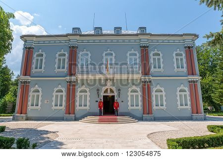 CETINJE, MONTENEGRO - AUGUST 11, 2015: Blue palace old building was built as the residence of Prince Danilo and today it is the residence of President of Montenegro.