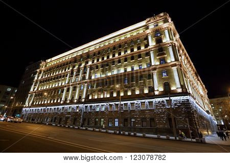 The Building Of The Federal Security Service Of The Russian Federation - Successor Organization To T