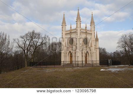 Gothic Chapel pavilion in Alexandria park, Peterhof, St.Petersburg, Russia