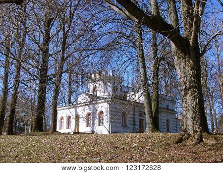 Minsk: white house of XIX century (Belaya Dacha)