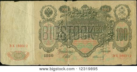 One Hundered Rubles 1910