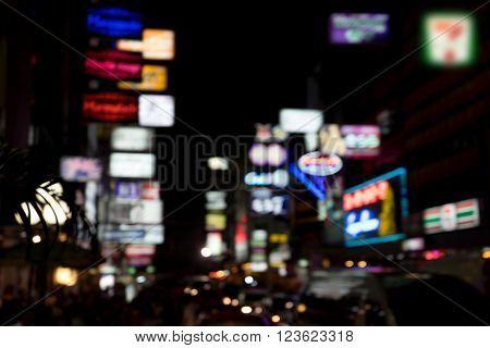 Blur Neon Light Night Life
