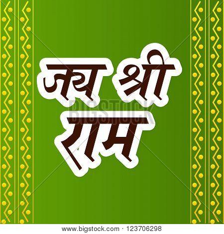 illustration of a background for Ram Navami in hindi text Jai Shree Ram.