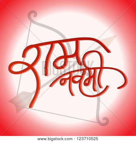 Ram Navami_21_march_19
