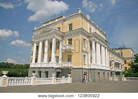 Moscow Region, Russia - July 12, 2009: Building Of Central Military Clinical Sanatorium Near Museum-