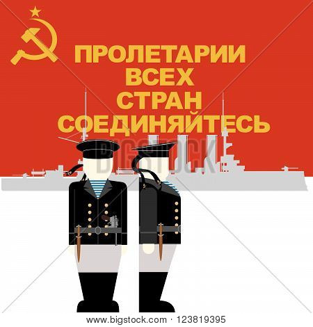 "The text on the banner the revolutionary watchword in Russia in 1917. ""Proletarians of all countries, unite"". Red Flag, the symbol of the revolution in Russia and the sailor since the October Revolution in Russia. The illustration on a white bac poster"