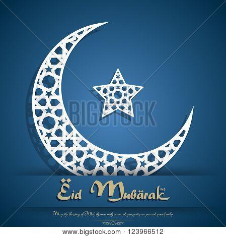 Illustration of White crescent moon on blue background