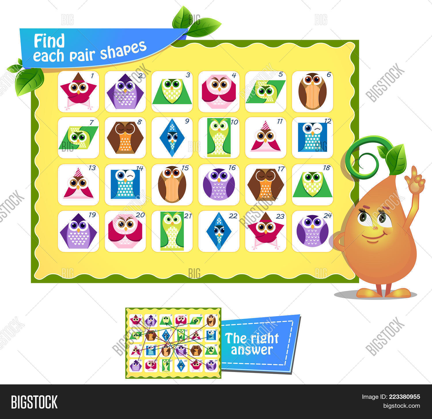 elements children memory game powerpoint template elements