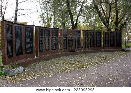 Usol'ye , Russia - October 5, 2017: the monument to the Russian soldiers . Scenic views of the monument in the fall .