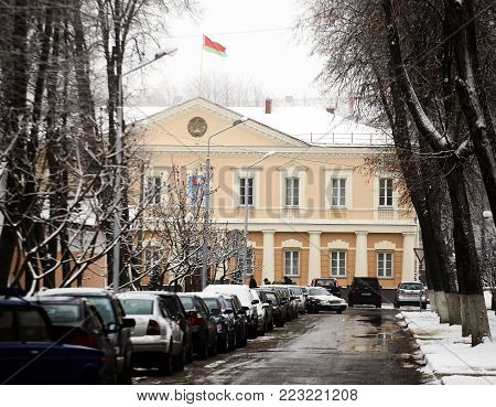 GOMEL, BELARUS - January 19, 2018: The building of the executive committee of the Central district of the city of Gomel