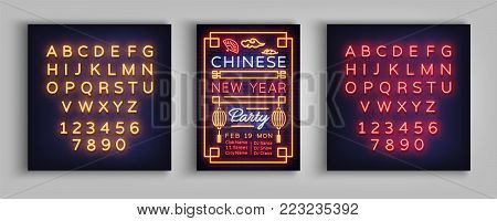Happy new Chinese year 2018 party poster. Neon sign, bright poster, bright banner, night neon sign, invitation, postcard. Design party invitation template. Vector illustration. Editing text neon sign.