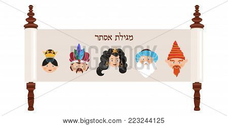 the story of Purim. Purim scroll of ester in hebrew . the story of Purim. with traditional characters. banner template vector illustration
