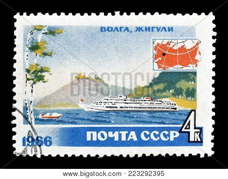 SOVIET UNION - CIRCA 1966 : Cancelled postage stamp printed by Soviet Union, that shows Ship on Volga.