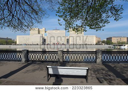 A building of the Ministry of Defence in Khamovniki District on the Frunzenskaya embankment. Moscow, Russia.