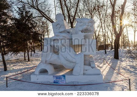 Hearbin, China - January 2015: Snow sculptures in the 27th China Harbin Sun Island International Snow Sculpture Art Expo. Located in Harbin City, Heilongjiang, China.