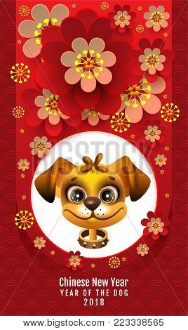 Chinese New Year. 2018 year of yellow dog on lunar calendar. Funny dog head and red traditional floral ornament. Vector cartoon illustration