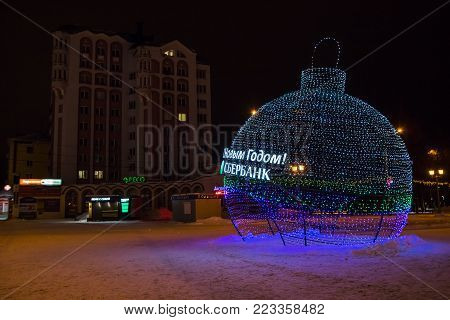 Kirov, Russia - January 10, 2018: Square of provincial city decorated for New Year