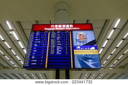 Hong Kong - Mar 28, 2017. Baggage Reclaim Information Board Of Hong Kong International Airport. The