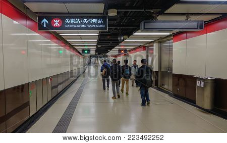 Hong Kong - Mar 29, 2017. People Walking On Tunnel Of Subway Station In Hong Kong. In 2014, Hong Kon