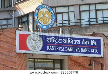 Kathmandu Nepal - November 10, 2017: Rastriya Banijya Bank. Rastriya Banijya Bank Is Fully Governmen